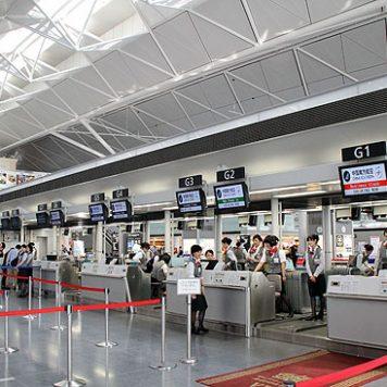 ランカウイ国際空港